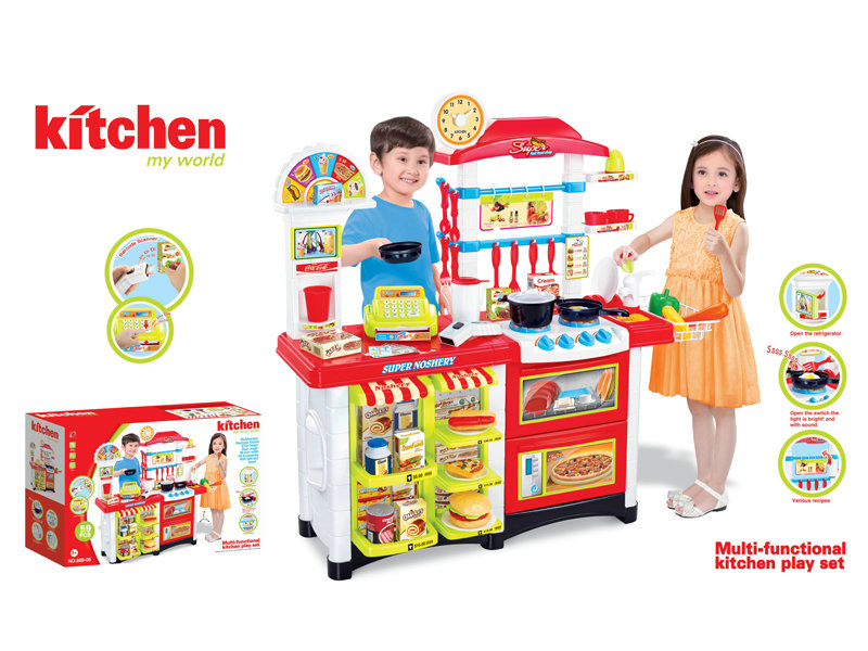 kitchen set toy educational toy plastic toy