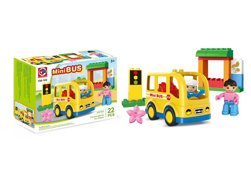 bus blocks DIY toy educational toy