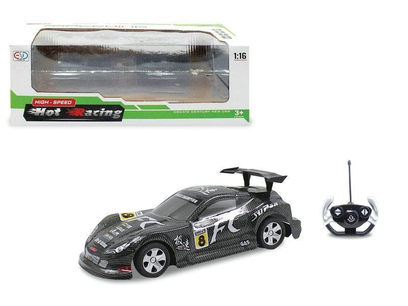 5 channel car R/C car toy vehicle
