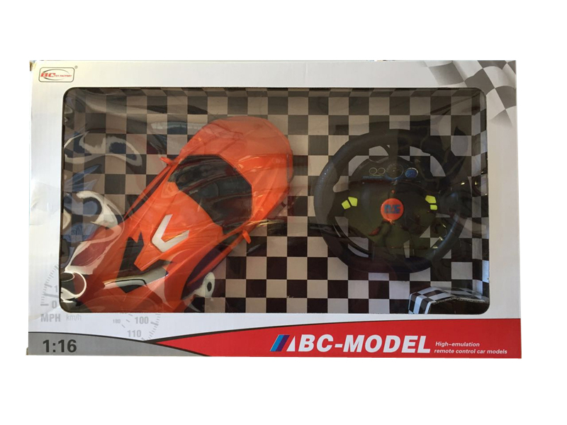 lykan rc car toy with steering wheel remote control toy